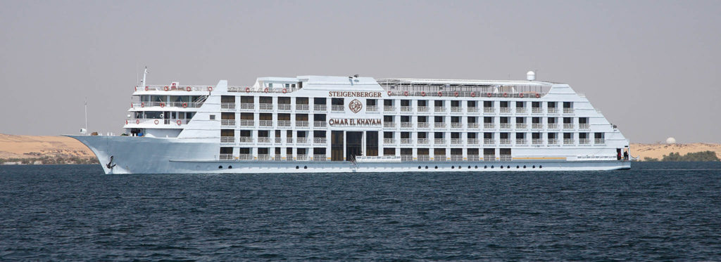 Navio Omar El Khayam
